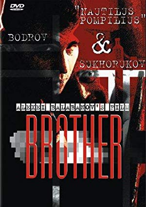Brother 1997