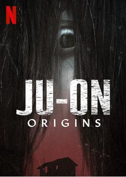 Ju-on: Noroi No Ie