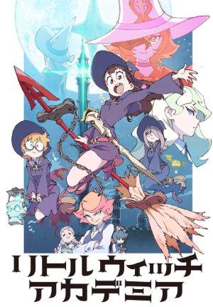 Little Witch Academia: Season 1