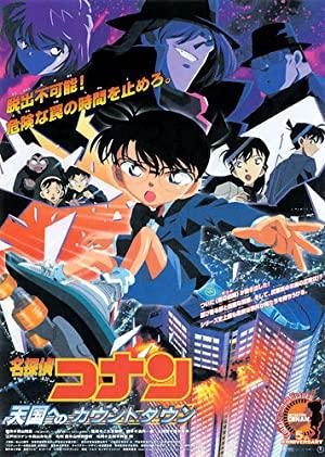 Detective Conan Movie 05 Countdown To Heaven