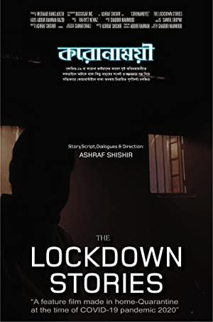 The Lockdown Stories
