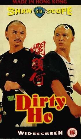 Dirty Ho (1976)