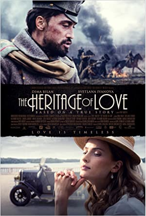 The Heritage Of Love