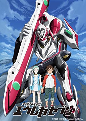 Eureka Seven Movie (dub)