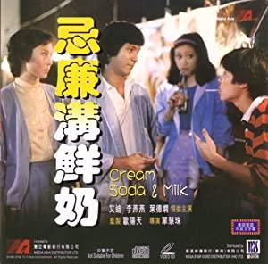 Ji Lian Gou Xian Nai
