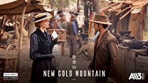 New Gold Mountain: Season 1
