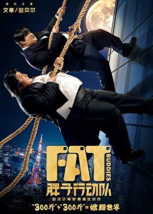 Fat Buddies