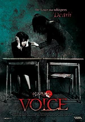 Voice 2005