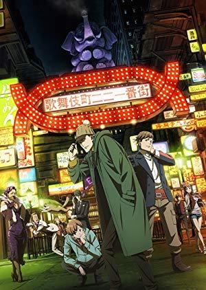 Kabukichou Sherlock (dub)
