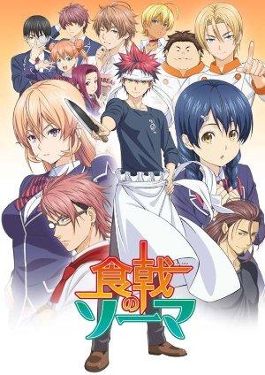 Shokugeki No Soma: Season 3