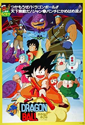 Dragon Ball Movie 1: Curse Of The Blood Rubies (sub)