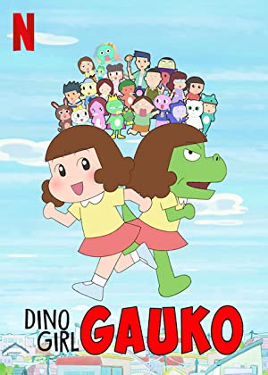 Dino Girl Gauko (dub)