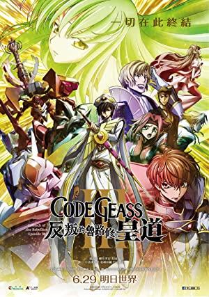 Code Geass: Lelouch Of The Rebellion - Glorification