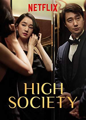 High Society 2018