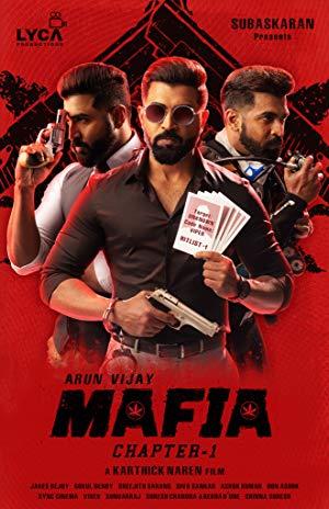 Mafia: Chapter 1