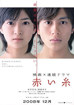 Akai Ito (tv Series)