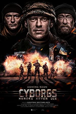 Cyborgs: Heroes Never Die