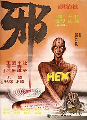 Hex 1980