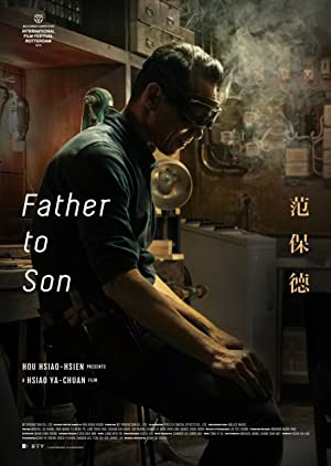Father To Son 2018