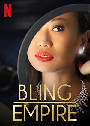 Bling Empire: Season 1