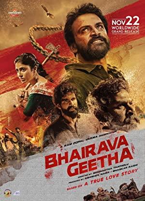 Bhairava Geetha