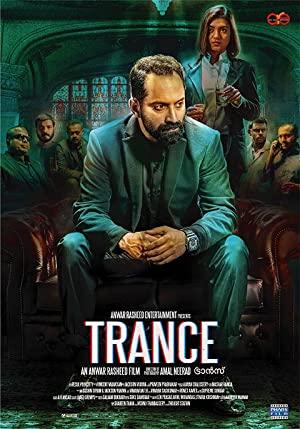 Trance 2020