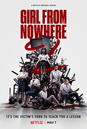 Girl From Nowhere: Season 2