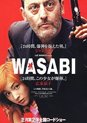 Wasabi - The Japanese Dip That Kicks Like A Mule