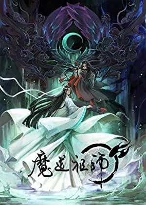 Grandmaster Of Demonic Cultivation Q