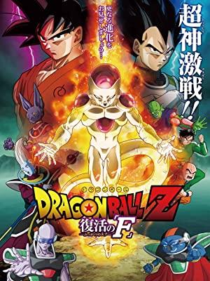 Dragon Ball Z Movie 15: Fukkatsu No F (sub)