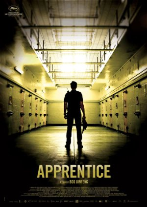 Apprentice (2017)