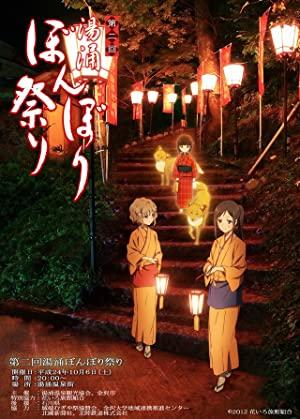 Hana-saku Iroha: Home Sweet Home
