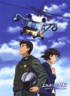 Yomigaeru Sora: Rescue Wings