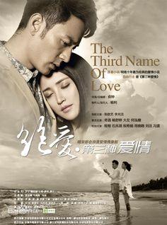 Endless Love (china)