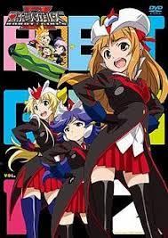 Robot Girls Z Specials