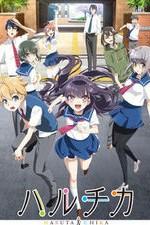 Haruchika: Haruta To Chika Wa Seishun Suru: Season 1