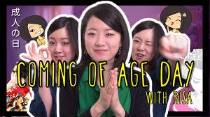 Coming Of Age: Season 2
