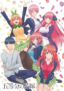 The Quintessential Quintuplets 2 (dub)