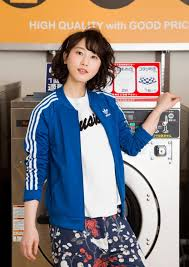 Kanagawa-ken Atsugi-shi Laundry Chigasaki