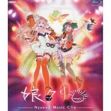 Macross F Music Clip Shuu Nyankuri