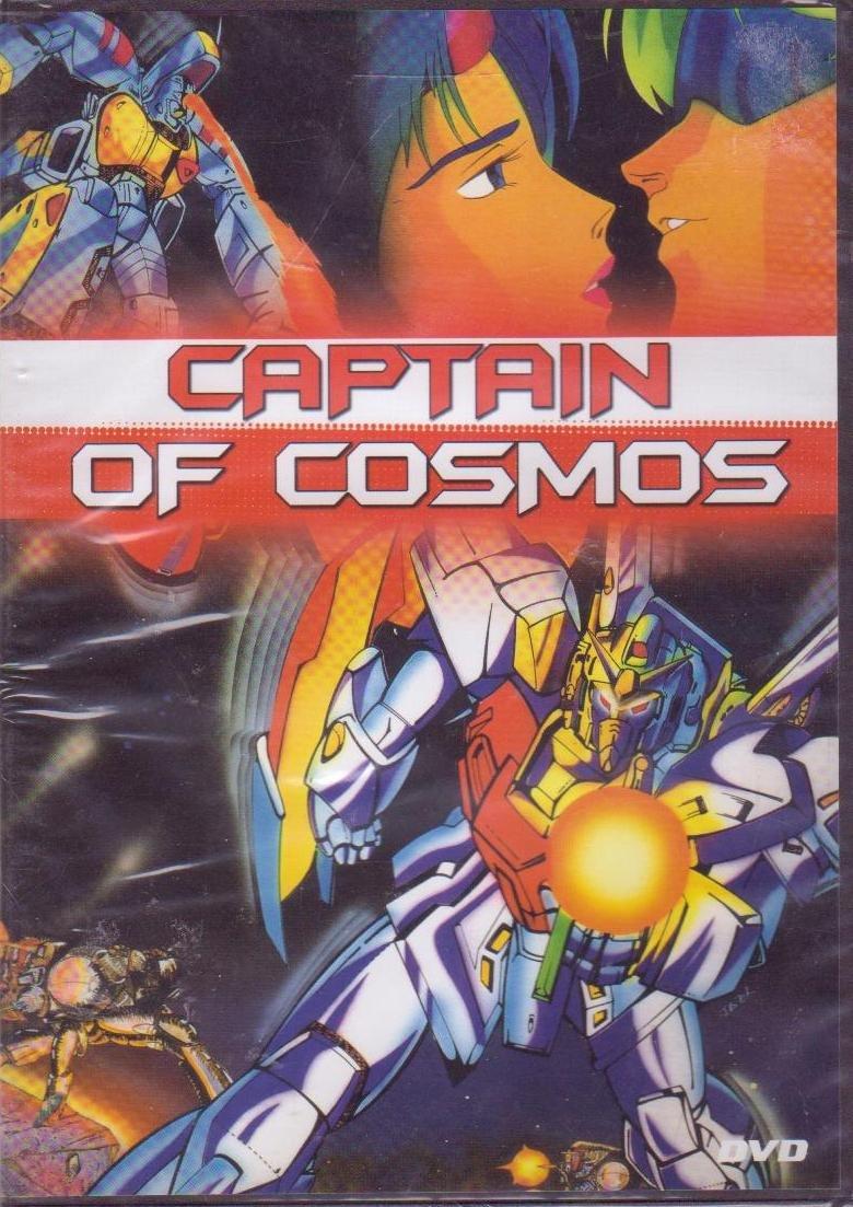 Captain Of Cosmos (dub)