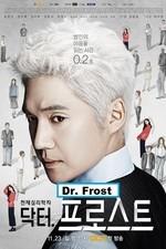 Doctor Frost: Season 1