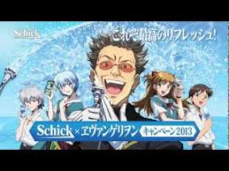 Schick X Evangelion