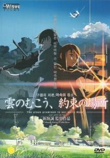 Umi Monogatari Dvd Specials Kanon To Iku Amamikoshima
