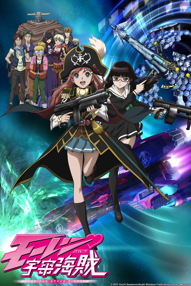 Mouretsu Pirates (dub)