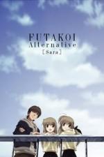 Futakoi Alternative: Season 1