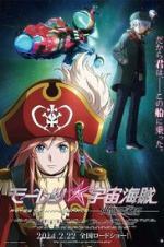 Bodacious Space Pirates: Season 1