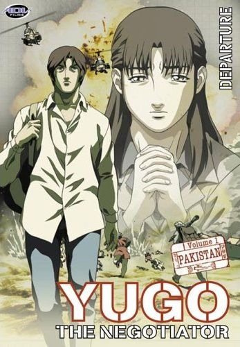 Yugo The Negotiator (sub)