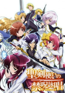 World Break: Aria Of Curse For A Holy Swordsman (dub)