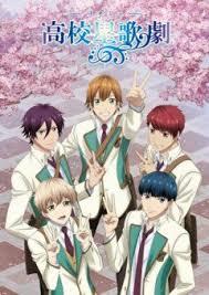 High School Star Musical 2nd Season